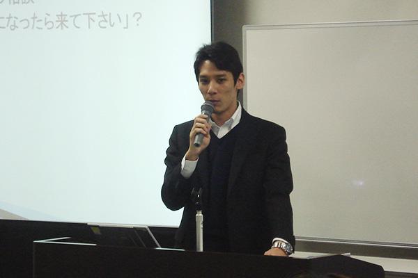 セミナー2012年2月25日講師川﨑02