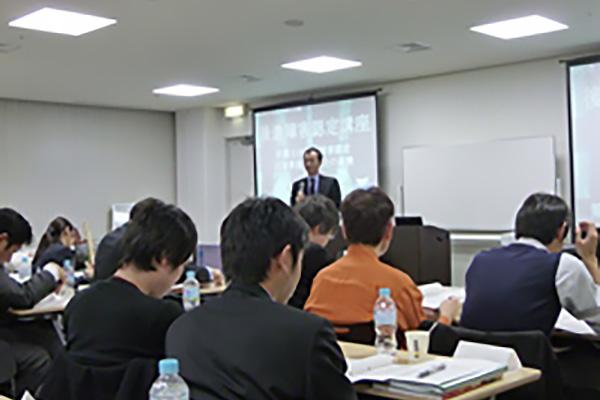 2012年3月17日後遺障害認定実務講座ゲスト講師