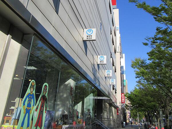 NTT東日本千葉支店ビル